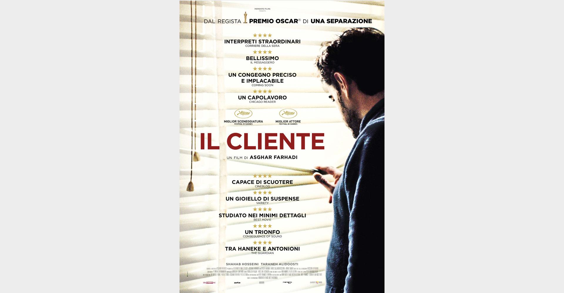 IlCliente_Verticale